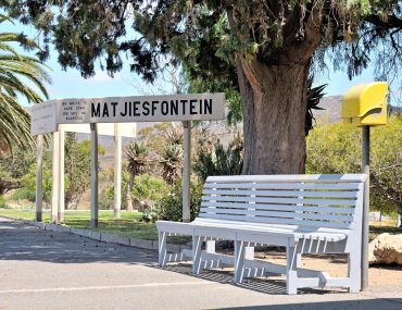 The street of Matjiesfontein